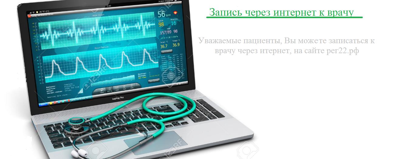 Обл. больница номер телефона